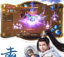 圣灵Online游戏官方版下载,圣灵Online安卓正式版V2.35247