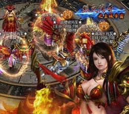 烈火传奇之皇城争霸满v版-烈火传奇之皇城争霸(上线送VIP5)免费下载V1.0