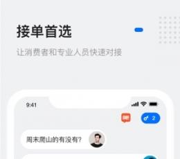 灵鸽官网版下载-灵鸽官网手机版下载V2.8.9