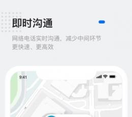 灵鸽软件下载_灵鸽官方下载V2.8.9