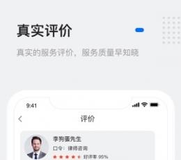 灵鸽(一个基于人工智能的市场网络)官方iOS版下载,灵鸽最新iphone/ipad下载V2.8.15