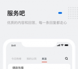 灵鸽AI官方版下载_灵鸽AI手机APP下载V2.8.9