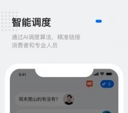 灵鸽AI下载,灵鸽AI安卓版下载V2.8.9