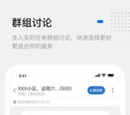 灵鸽注册邀请码下载,灵鸽验证码版下载V2.8.9