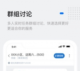灵鸽AI会员版下载_灵鸽AI免注册VIP版下载V2.8.9