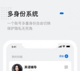 王欣灵鸽AI下载-灵鸽AI王欣版下载V2.8.9
