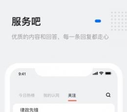 灵鸽AI赚钱软件下载,灵鸽AI赚钱版下载V2.8.9