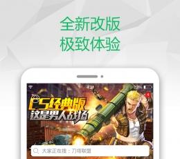 7723游戏盒APP下载|7723游戏盒官方安卓版下载V3.5