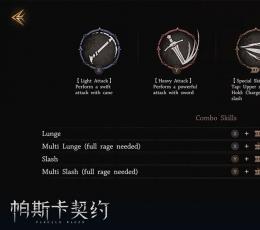 帕斯卡契约手游-帕斯卡契约手机版官方下载V1.0