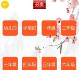 玩命猜歇后语手游下载-玩命猜歇后语游戏安卓版下载V1.0.0
