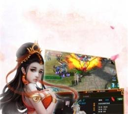 魔幻仙尊满V版下载-魔幻仙尊福利满V星耀版下载V4.0.0