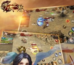 沙城之怒满V手游下载-沙城之怒上线送永久VIP变态版下载V1.0.3