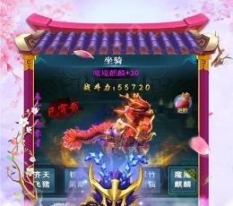诛仙恋游戏下载-诛仙恋官网下载V1.0