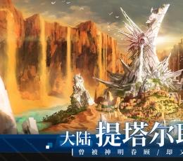 悠久之树手游官网下载-悠久之树安卓游戏下载V1.0