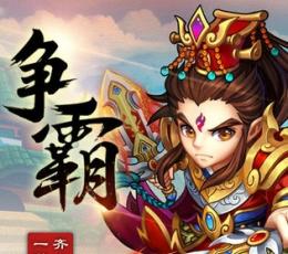 西游降魔传游戏下载|西游降魔传最新官方版下载V1.1.4