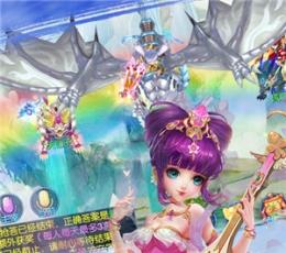 【仙语奇缘重生版福利游戏】仙语奇缘无限元宝变态版下载