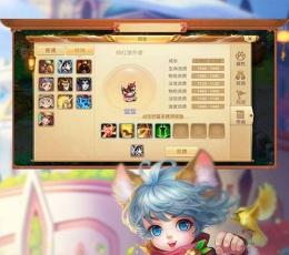 梦幻新游最新手游下载,梦幻新游官方安卓版下载V1.0.9