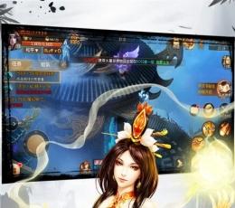 古龙之燕南天手游下载-古龙之燕南天游戏安卓版V1.0下载