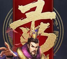 大汉龙腾激活码下载_大汉龙腾礼包版游戏下载