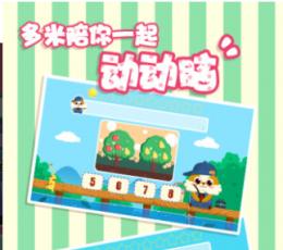 儿童益智游戏安卓版下载-儿童益智游戏手机版下载V1.1.0