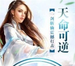 一剑山河志手游最新版下载-一剑山河志免费正版V1.0下载
