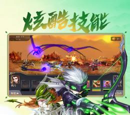 醉游三国经典版下载,醉游三国最新版游戏官方下载V1.1.0