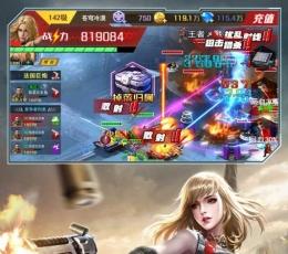红警二战手游下载_红警二战游戏最新官方版下载V1.2.1