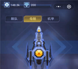 宇宙飞船大战安卓版下载 宇宙飞船大战官方版游戏下载V1.0