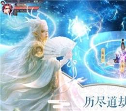 三生三世枕上缘下载-三生三世枕上缘游戏下载V5.7.0