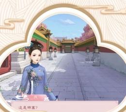 江山宠妃传最新版下载_江山宠妃传手游下载V1.5.0