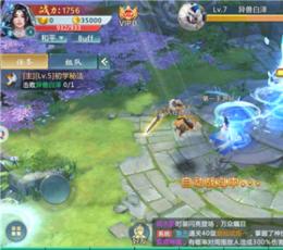 天剑游刀剑物语手游下载_天剑游刀剑物语安卓版下载V1.0