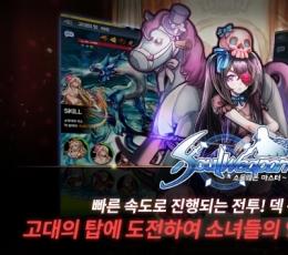 灵魂武器大师下载-Soul Weapon游戏下载V1.10