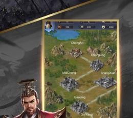 争锋三国安卓版下载-争锋三国手游下载V1.0