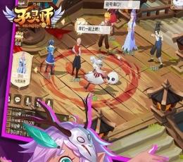 驭灵师战灵回合下载-驭灵师战灵回合游戏下载V1.0.0