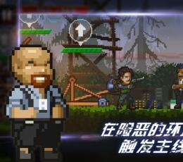 绝境幸存者游戏下载 绝境幸存者无限金币内购免费版游戏下载V1.1