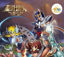 圣斗士星矢重生下载,圣斗士星矢重生官方安卓版V1.8.0
