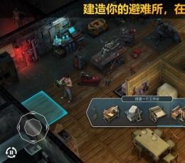 僵尸扳机下载-Zombie Trigger-Undead Strike游戏下载V2.3