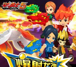 斗龙战士5游戏手机版下载_斗龙战士5游戏安卓版V1.0安卓版下载