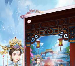 清宫丽影安卓版下载-清宫丽影最新版下载V1.3.3