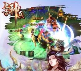 上古神兵安卓版下载,上古神兵游戏安卓手机版V1.03.00