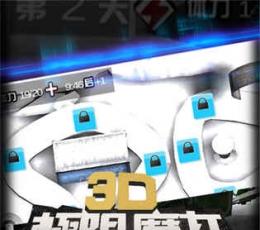 3D极限摩托最新版下载-3D极限摩托官网下载V1.0