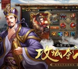 称王称霸最新版下载-称王称霸手游下载V7.0