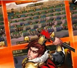 大皇帝OL手游_大皇帝OL安卓版V1.2.0安卓版下载