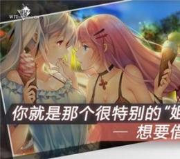 生存日Z少女对决最新下载-生存日Z少女对决安卓版下载V1.0