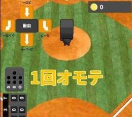 超野球盘最新下载-超野球盘安卓版下载V1.0