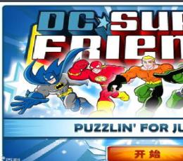超级漫画英雄手游最新版下载-超级漫画英雄安卓版下载