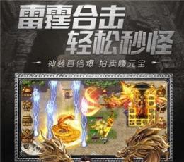 吸血传奇龙皇传说手游下载-吸血传奇龙皇传说安卓最新版下载V3.4.6