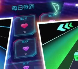 动感光剑游戏下载-动感光剑最新安卓版下载V1.0