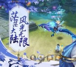 青云传之仙道传说游戏下载-青云传之仙道传说安卓版下载V1.58.3