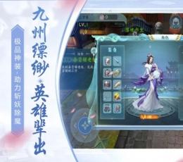 万法游仙记游戏下载-万法游仙记安卓版下载V1.58.3